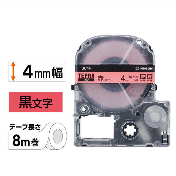 キングジム テプラ PROテープ 4mm カラーラベル パステル 赤ラベル(黒文字) 1個 SC4R