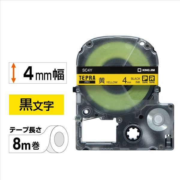 キングジム テプラ PROテープ 4mm カラーラベル パステル黄(黒文字) 1個 SC4Y