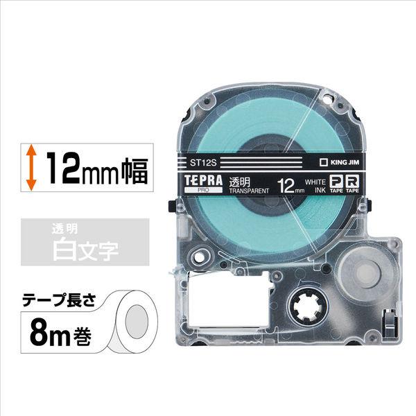 キングジム テプラ PROテープ 12mm 透明ラベル(白文字) 1個