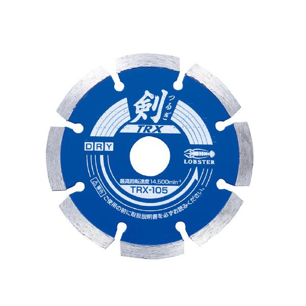 ロブテックス エビ ダイヤモンドホイール 剣 105mm TRX105 1枚 222ー8386 (直送品)