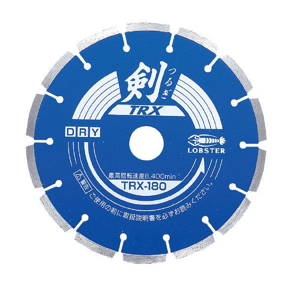 ロブテックス エビ ダイヤモンドホイール 剣 180mm TRX180 1枚 222ー8416 (直送品)