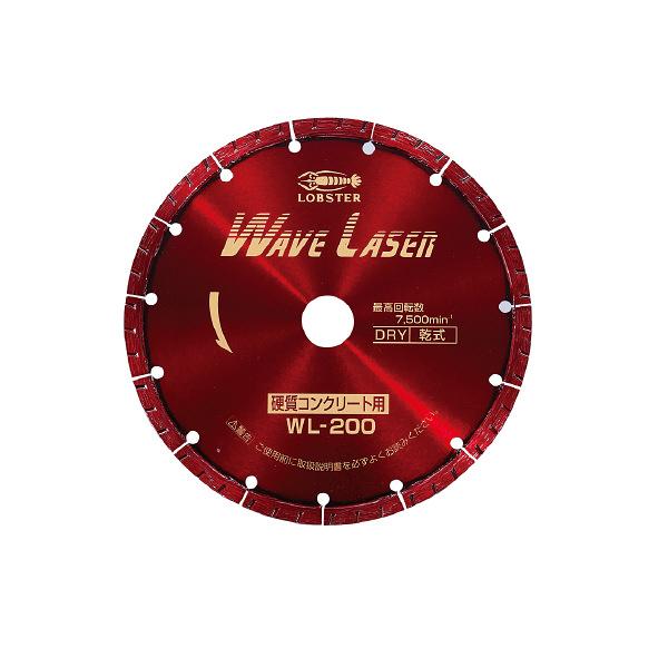 ロブテックス エビ ダイヤモンドホイール ウェブレーザー(乾式) 203mm WL200 1枚 213ー3628 (直送品)