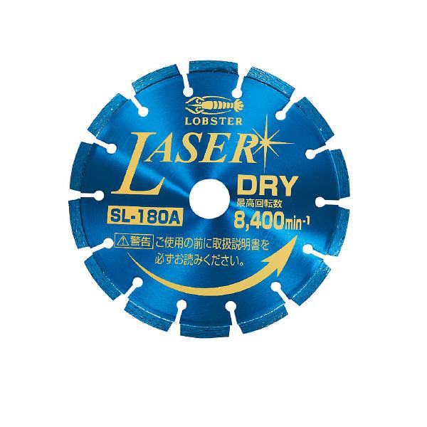 ロブテックス エビ ダイヤモンドホイール NEWレーザー(乾式) 180mm SL180A 1枚 399ー2349 (直送品)