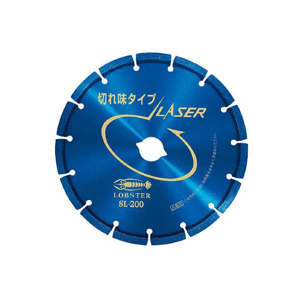 ロブテックス エビ ダイヤモンドホイール レーザー(乾式) 204mm SL200 1枚 123ー9368 (直送品)