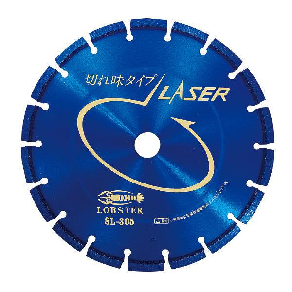 ロブテックス エビ ダイヤモンドホイール レーザー(乾式) 304mm 穴径25.4mm SL30525.4 1枚 123ー9431 (直送品)