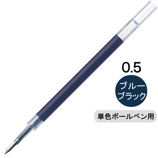 サラサ替芯 0.5 ブルーブラック10本