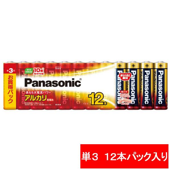 パナソニック アルカリ乾電池 単3形