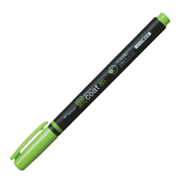 蛍光ペン 蛍コート80 黄緑
