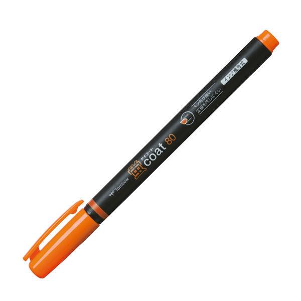 蛍光ペン 蛍コート80 橙色