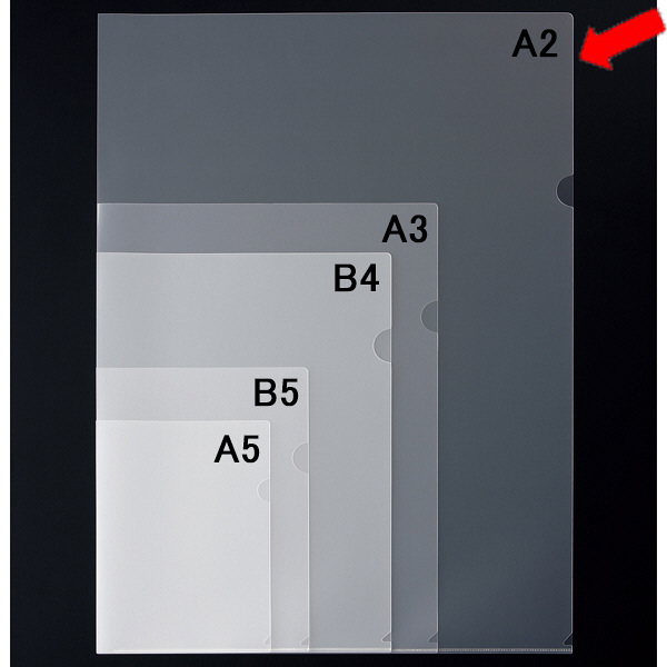 アスクル クリアホルダー A2(再生) 1箱(80枚)