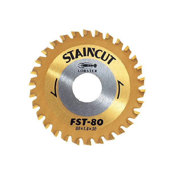 ロブテックス エビ ステンカット 80mm FST80 1枚 338ー2222 (直送品)