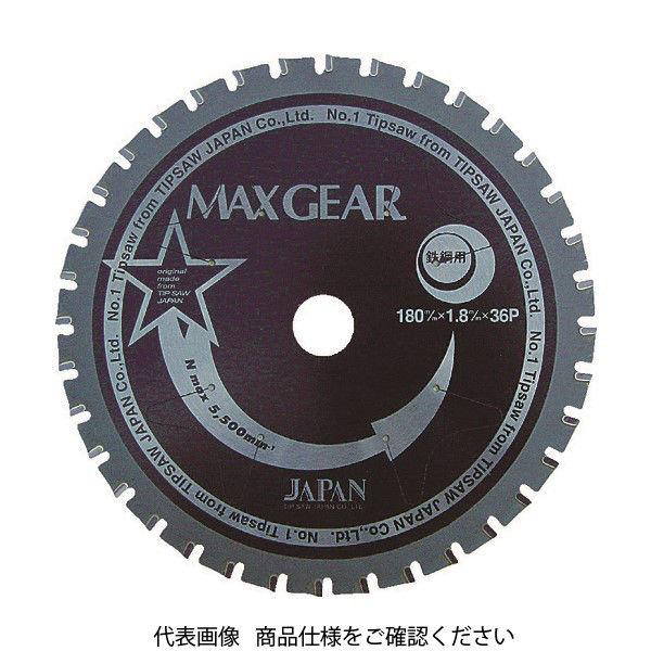 チップソージャパン マックスギア鉄鋼用110 MG-110 1枚 337-0666 (直送品)