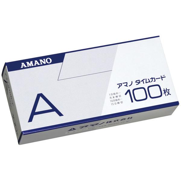 アマノ 標準タイムカード Aカード 1箱