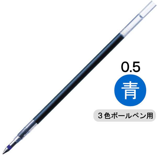 サラサ多色用替芯 0.5 青 10本