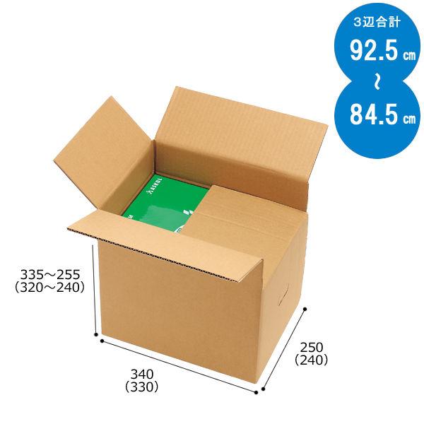 【底面A4】 無地ダンボール箱 高さ調節タイプ A4×高さ255~335mm 1セット(60枚:30枚入×2梱包)