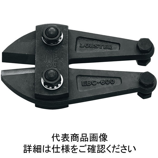 ロブテックス エビ ボルトクリッパー替刃 300mm BCK300 1個 372ー0233 (直送品)