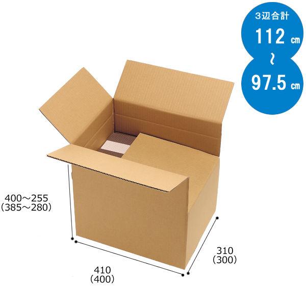 【底面B4ワイド】 無地ダンボール箱 高さ調節タイプ B4ワイド×高さ255~400mm 1セット(60枚:30枚入×2梱包)