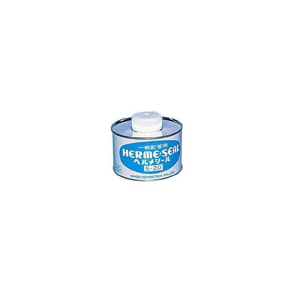 日本ヘルメチックス HELM 一般配管用シール剤ヘルメシールS-20(灰色)500gハケ付 S-20C 1缶(500g) 122-6584(直送品)
