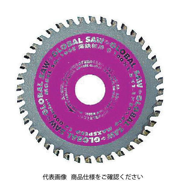 モトユキ グローバルソー薄鉄板用 SM-125E 1個 379-3451(直送品)