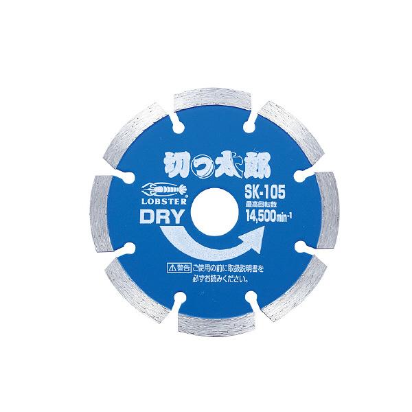 ロブテックス エビ ダイヤモンドホイール きっ太郎 セグメントタイプ 105mm SK105 1枚 375ー9075 (直送品)