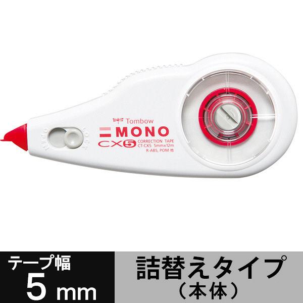 修正テープ モノCX 幅5mm 5個