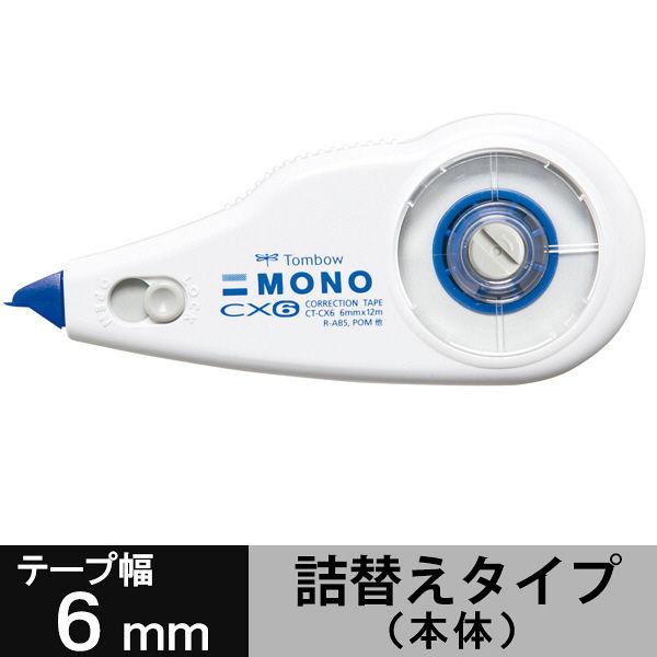 修正テープ モノCX 幅6mm 5個