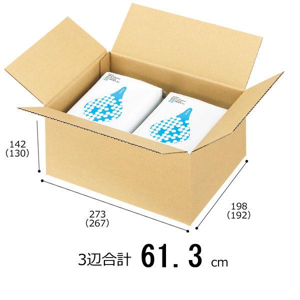 【底面B5】小型ダンボール B5×高さ142mm 1セット(60枚:20枚入×3梱包)
