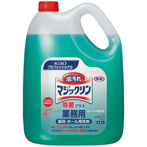マジックリン 厨房ホール用洗剤 4.5L