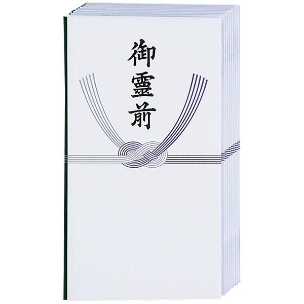 寿堂 のし袋多当 御霊前 黒白5本 不祝儀袋 10枚