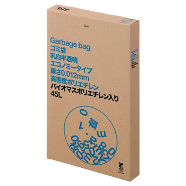 乳白半透明ゴミ袋高密度45L 箱100枚
