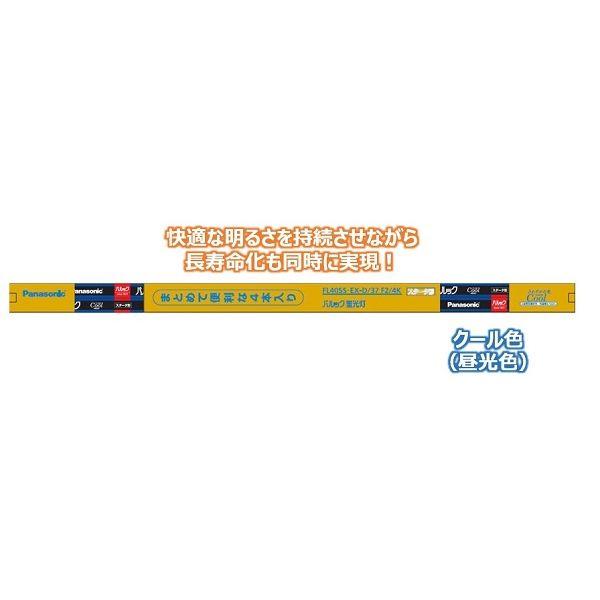 パナソニック 三波長形蛍光ランプ 40W形 グロースタータ形 昼光色 FL40SSEXD37 4K 1箱(4本入)