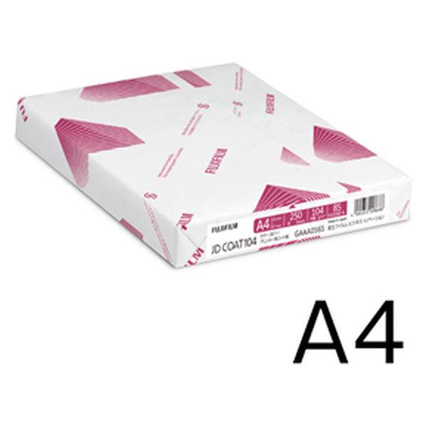富士ゼロックス 両面コート紙 JDコート A4 GAAA0565 1冊(250枚入)