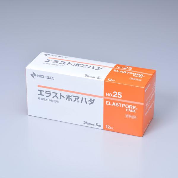 ニチバン エラストポアハダ No.25 2.5cm×5m 1箱(12巻入)