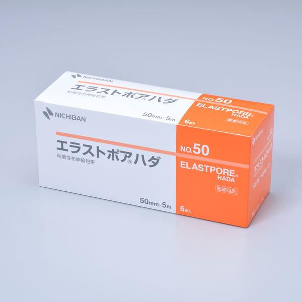 ニチバン エラストポアハダ No.50 5cm×5m 1箱(6巻入)