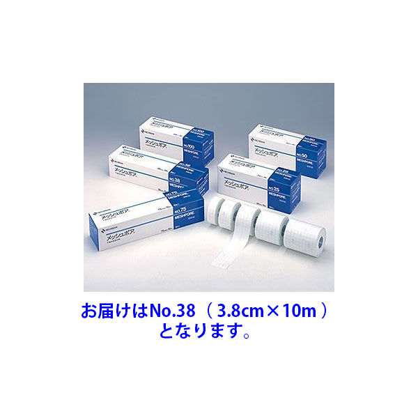 ニチバン メッシュポア No.38 3.8cm×10m 1箱(8巻入) (取寄品)
