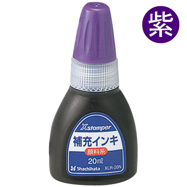 シャチハタ補充インク キャップレス9・Xスタンパー用 XLR-20N 紫 20ml