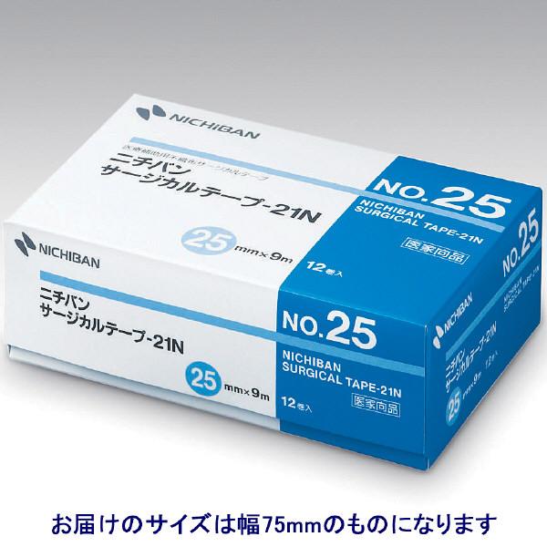 ニチバン サージカルテープ-21N 75mm×9m No.75 1箱(4巻入) (取寄品)