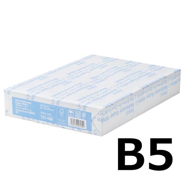 スーパーホワイト J B5 1冊
