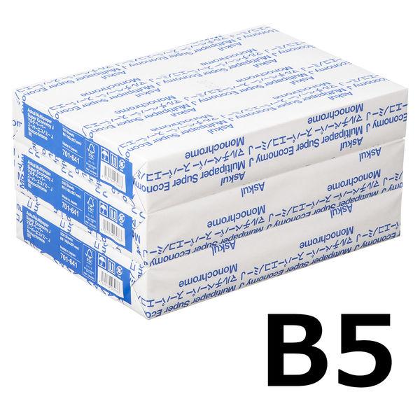 コピー用紙 日本製B5 1500枚