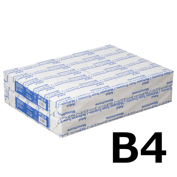 コピー用紙 マルチペーパー スーパーエコノミーJ B4 1セット(1000枚:500枚入×2冊) 国内生産品 アスクル