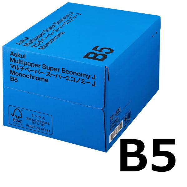 スーパーエコノミーJ B5 1箱
