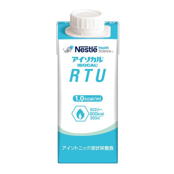 ネスレ日本 アイソカル RTU 200kcal 9402958 1箱(20個入) (取寄品)