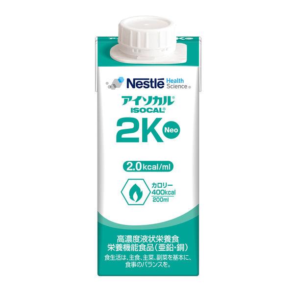 ネスレ日本 アイソカル 2K Neo 400kcal 9402987 1箱(20個入) (取寄品)