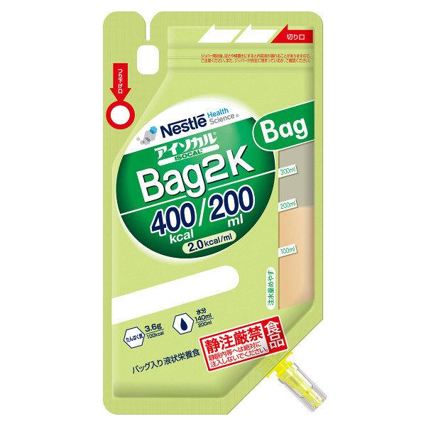 ネスレ日本 アイソカル Bag2K 400kcal 9402939 1箱(18個入) (取寄品)