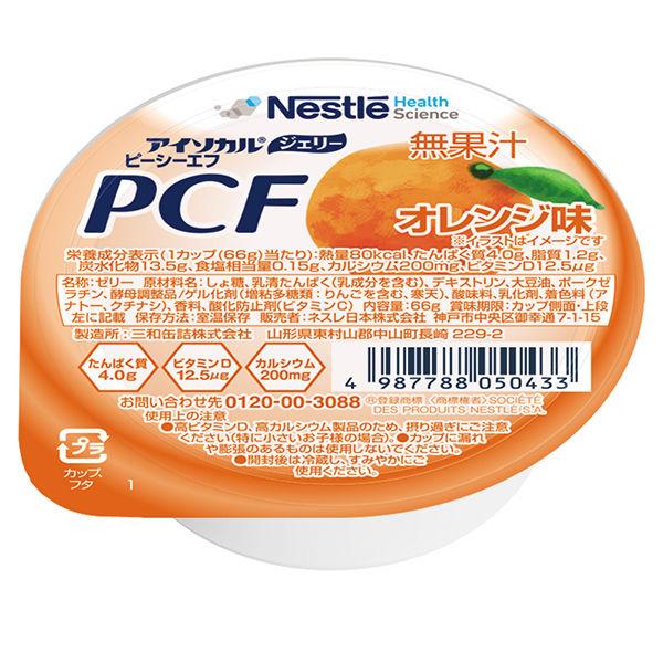 ネスレ日本 アイソカル ジェリーPCF オレンジ味 9402929 1箱(24個入) (取寄品)