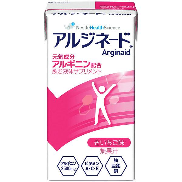 ネスレ日本 アイソカル アルジネード きいちご味 1箱(24パック入) (取寄品)