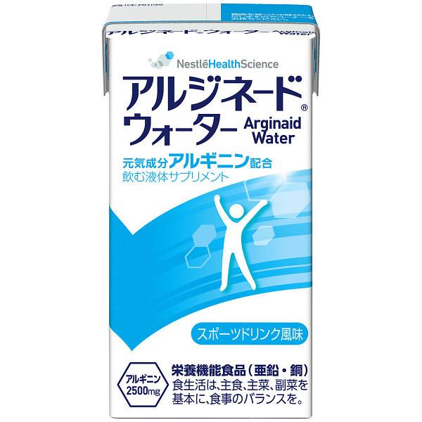 ネスレ日本 アイソカル アルジネードウォーター 125ml 9451010 1箱(24パック入) (取寄品)