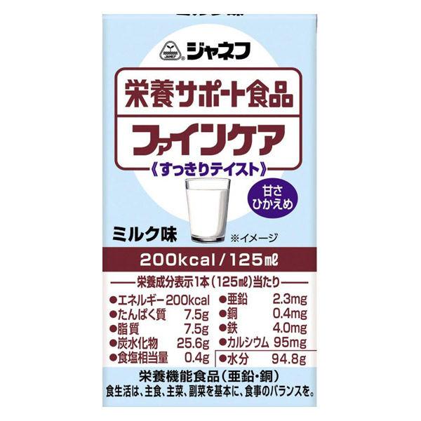 ファインケア すっきり ミルク風味12個