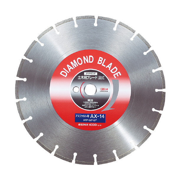 ロブテックス エビ ダイヤモンドカッターアスファルト用 14インチ AX14 1枚 372ー0187 (直送品)