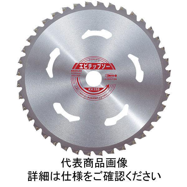 ロブテックス エビ 刈払機用チップソー KK230 KK230 1枚 372ー2171 (直送品)